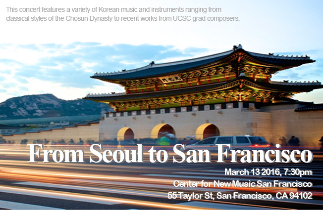 flyer-fromSeoultoSanFrancisco